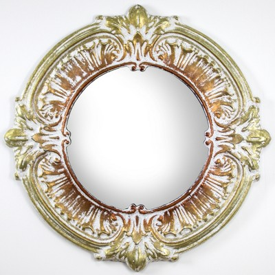 """25"""" x 25"""" Metal Framed Decorative Wall Vanity Accent Mirror Baroque Style Gold Bronze - American Art Decor"""