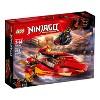LEGO Ninjago Katana V11 70638 - image 4 of 4