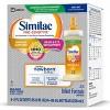 Similac Pro-Sensitive Non-GMO Infant Formula with Iron Bottles - 4ct/2 fl oz Each - image 3 of 4