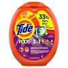 Tide Pods Laundry Detergent Pacs - Spring Meadow - 96ct - image 3 of 3