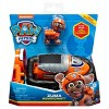 PAW Patrol Toy Vehicles Hovercraft - Zuma - image 2 of 4