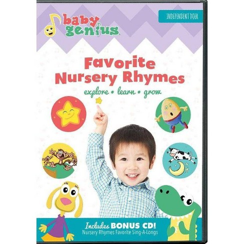 Baby Genius: Favorite Nursery Rhymes (DVD) - image 1 of 1