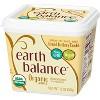 Earth Balance Organic Buttery Spread - 13oz - image 3 of 3