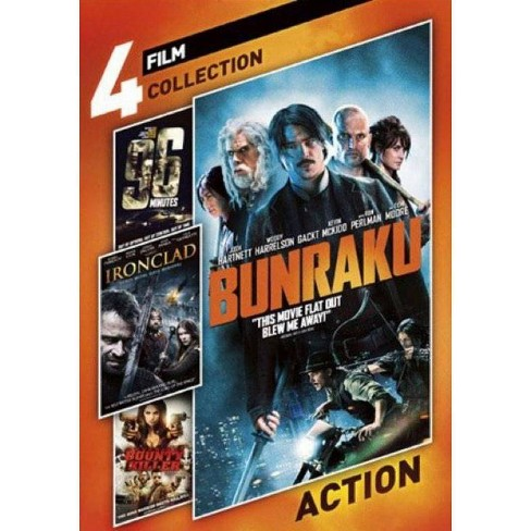 4-film Collection: Action (DVD) - image 1 of 1