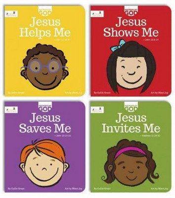 Knowing My God : Jesus Helps Me / Jesus Saves Me / Jesus Invites Me / Jesus Shows Me (Hardcover)(Callie