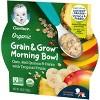 Gerber Organic Grain & Grow Morning Bowl Oats Quinoa Farro Tropical Fruits Baby Meals - 4.5oz - image 2 of 4