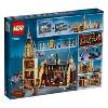 LEGO Harry Potter Hogwarts Great Hall 75954 - image 4 of 4
