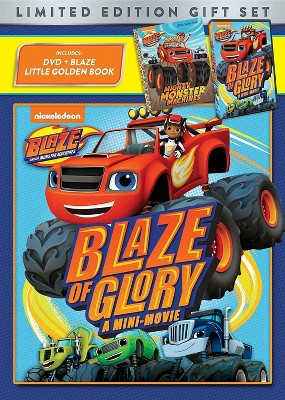 Blaze and the Monster Machines: Blaze of Glory (Limited Edition Gift Set) (DVD)