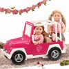 Our Generation My Way and Highways 4x4 Doll Vehicle - Pink and White - image 3 of 4