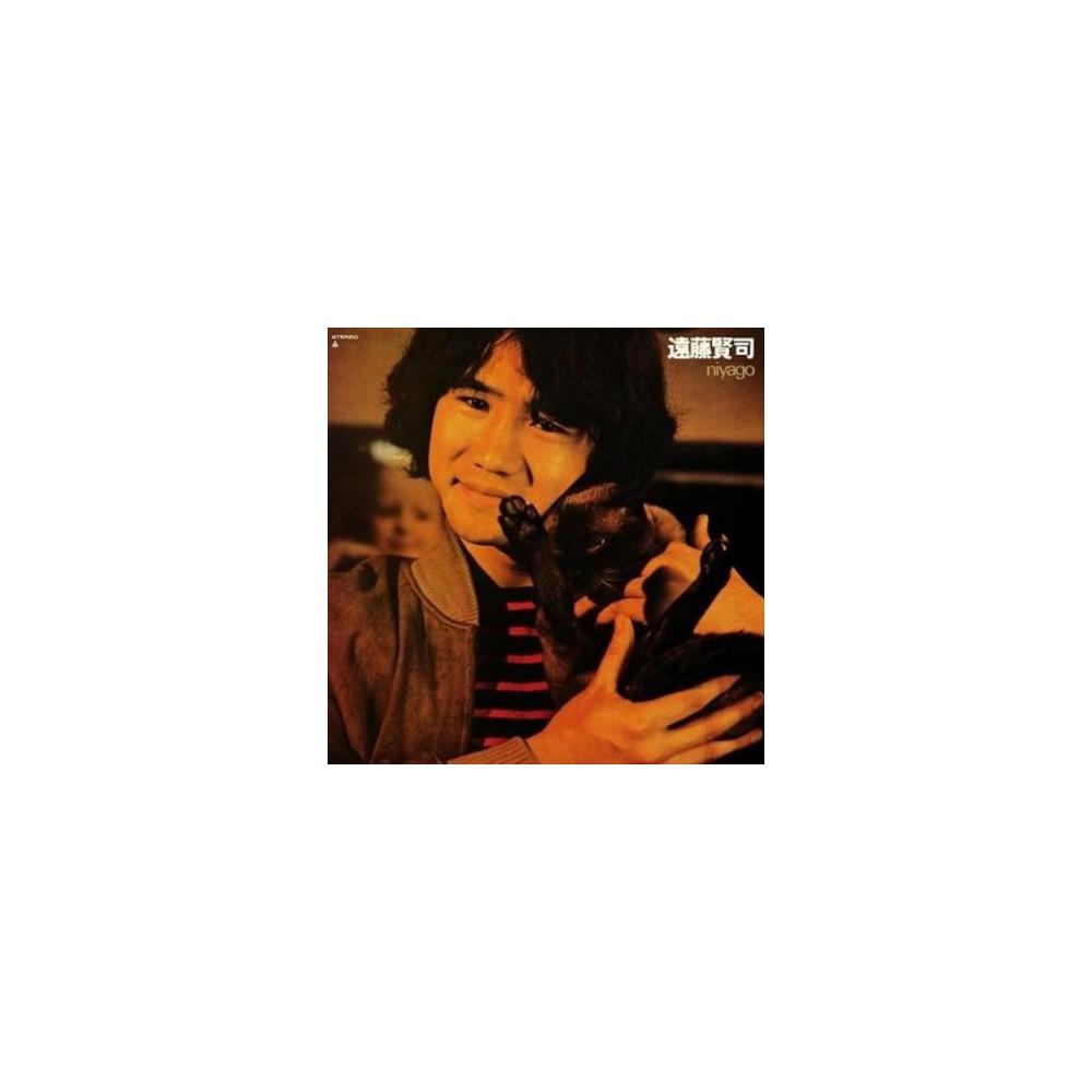 Kenji Endo - Niyago (Vinyl)