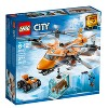 LEGO City Arctic Air Transport 60193 - image 3 of 4