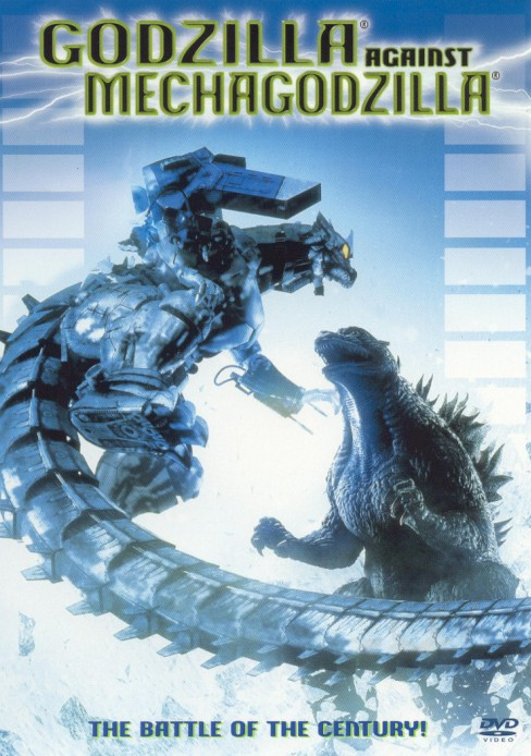 Godzilla against mechagodzilla (DVD) - image 1 of 1