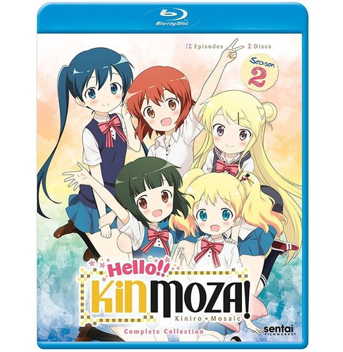 Hello Kinmoza:Complete Collection (Blu-ray) - image 1 of 1