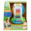LeapFrog Spin & Sing Alphabet Zoo - image 3 of 4