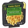 Cracker Barrel Single Bowl Mac & Cheese White Cheddar - 3.8oz - image 2 of 3