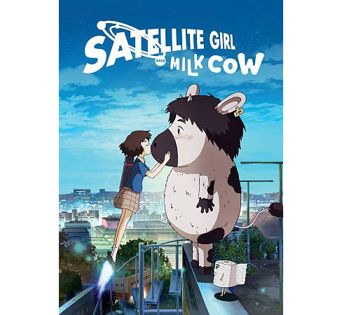 Satellite Girl And Milk Cow (DVD) - image 1 of 1