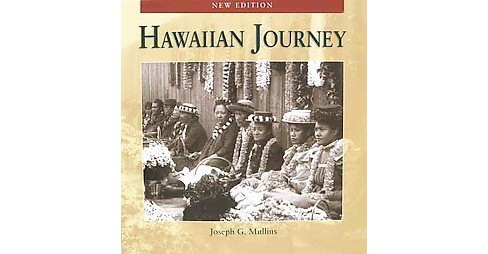 Hawaiian Journey (Revised) (Paperback) - image 1 of 1