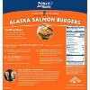 Trident Alaskan Salmon Burgers - 4ct/11.2oz - image 3 of 3