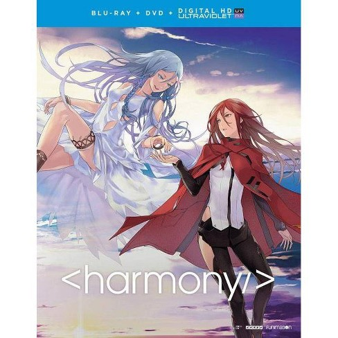 Project Itoh: Harmony (Blu-ray) - image 1 of 1