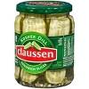 Claussen Dill Sandwich Pickle Slices - 20 fl oz - image 3 of 4