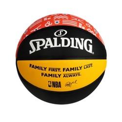 Spalding Chris Paul CP3 Designer 29.5 Exclusive ball