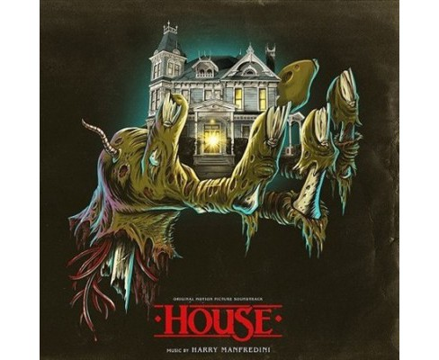 Harry Manfredini - House 1 & 2 (Ost) (Vinyl) - image 1 of 1