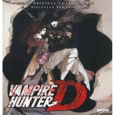 Vampire Hunter D (Blu-ray)(2015)
