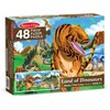 Melissa And Doug Land Of Dinosaurs Floor Puzzle 48pc - image 3 of 3