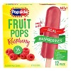 The Original Brand Popsicle Raspberry Fruit Frozen Pops - 12ct/18oz - image 3 of 4
