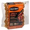Field Roast Vegan Apple Maple Breakfast Sausage - 9.3oz/12ct - image 3 of 4
