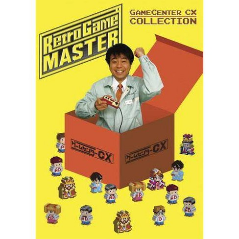 Retro Game Master: Game Center CX Collection (DVD) - image 1 of 1