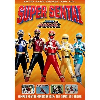 Power Rangers: Ninpuu Sentai Hurricaneger The Complete Series (DVD)(2019)
