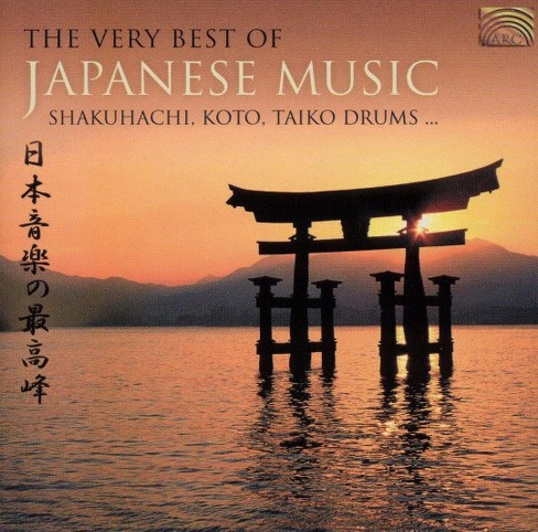 Various - Very Best Of Japanese Music (CD) - image 1 of 1