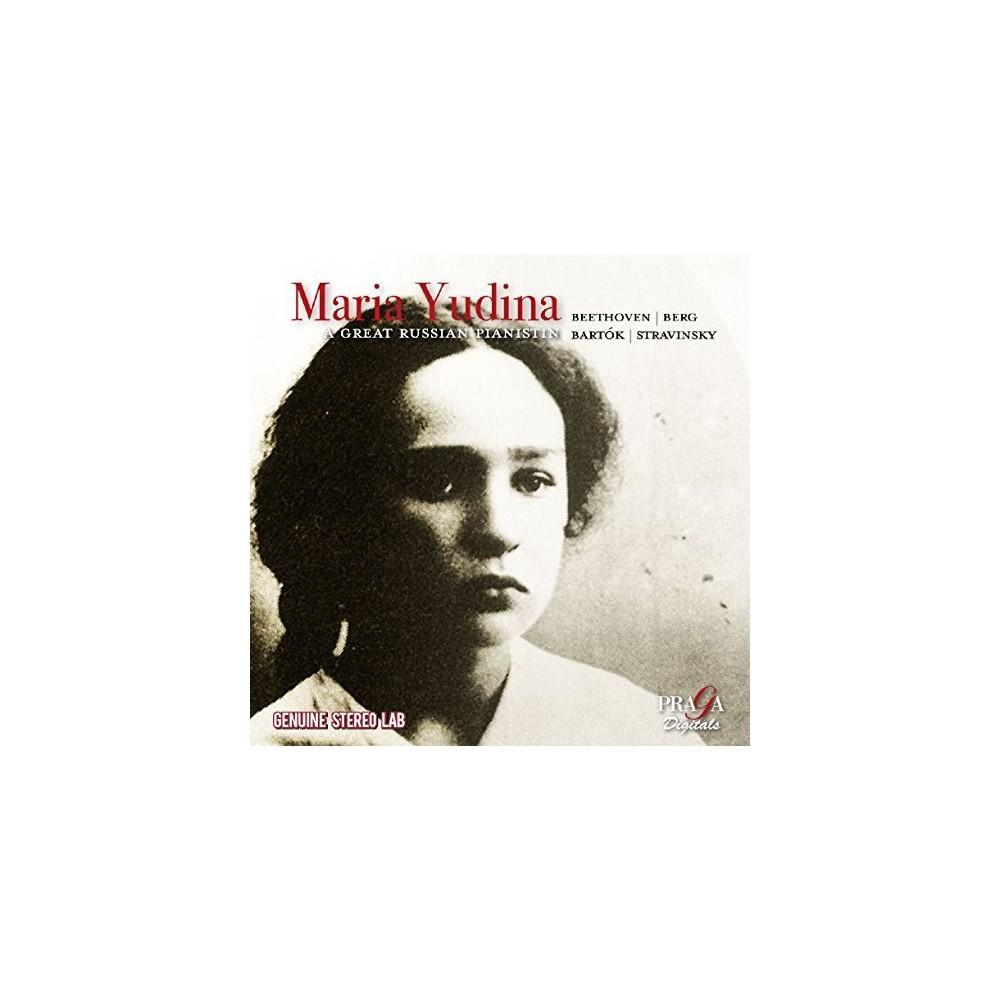 Maria Yudina - Maria Yudina:Great Russian Pianist (CD)