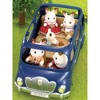 Calico Critters Family Seven Seater - image 4 of 4