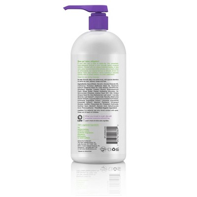 Unscented Alba Very Emollient Body Lotion - Unscented Original- 32oz