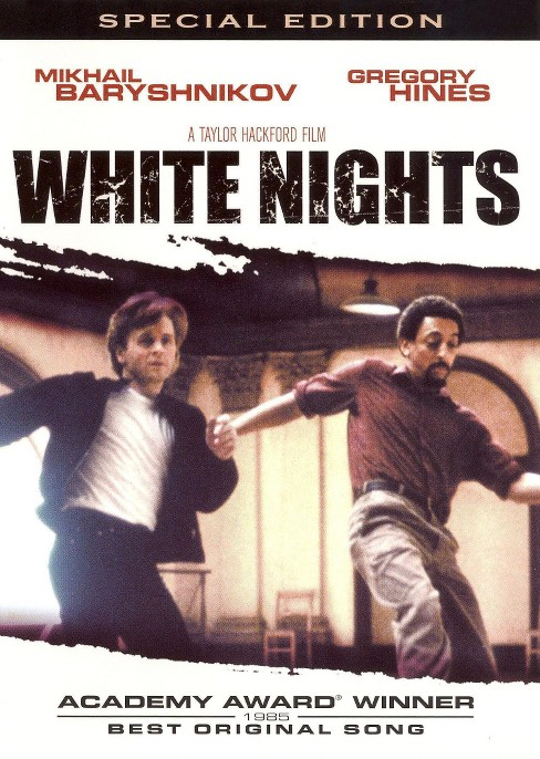 White nights:Special edition (DVD) - image 1 of 1