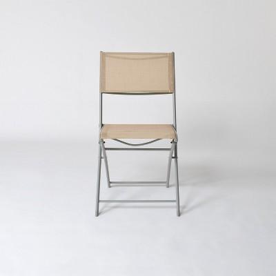 Folding Patio Bistro Chair Tan - Threshold™