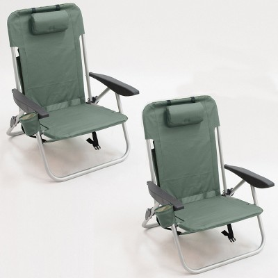 2pk Outdoor Backpack Chair - Green - Project 62™