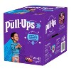 Huggies Pull Ups Cool and Learn Boys' Training Pants Super Pack - (Select Size) - image 4 of 4