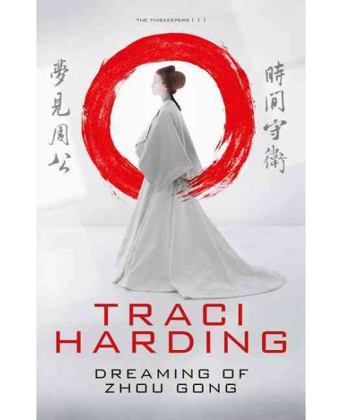 Dreaming of Zhou Gong (Paperback) (Traci Harding) - image 1 of 1