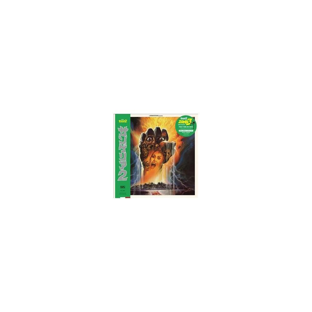 Stefano Mainetti - Zombi 3 Soundtrack (Special Version) (Vinyl)