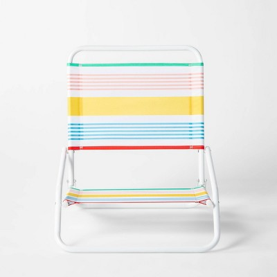 sc 1 st  Target & Variegated Stripe Beach Sand Chair Red/Yellow/Blue - Sun Squad™ : Target