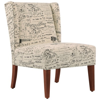 HomCom Upholstered Armless Accent Chair Leisure Side Chair with Wingback Design