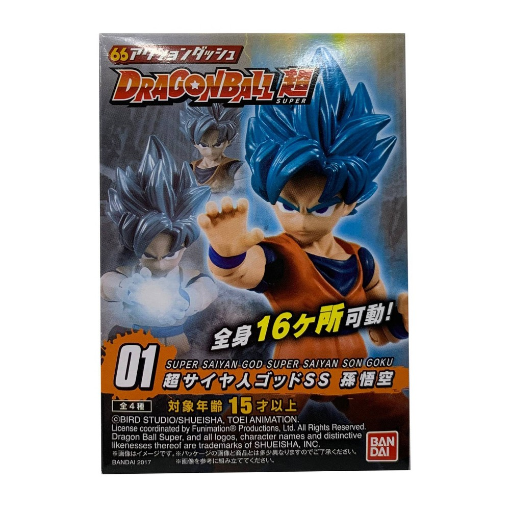 "Image of ""Dragon Ball Super 2.6"""" Action Figure Collection Blind Box"""