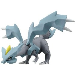 Sharpedo Battle Feature Action Figure 4.5/""