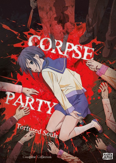 Corpse party:Ova collection (DVD) - image 1 of 1