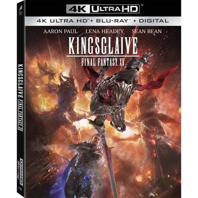 Kingsglaive: Final Fantasy XV (4K/UHD)(2021)