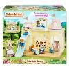 Calico Critters Baby Castle Nursery - image 2 of 4
