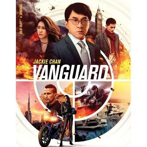Vanguard (Blu-ray)(2021) - image 1 of 1
